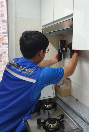 경기도, 독거노인 3900세대에 가스안전장치 무료 설치